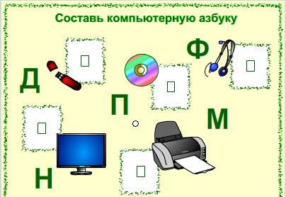 hello_html_297b87b.png