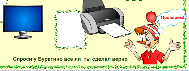 hello_html_32131289.png
