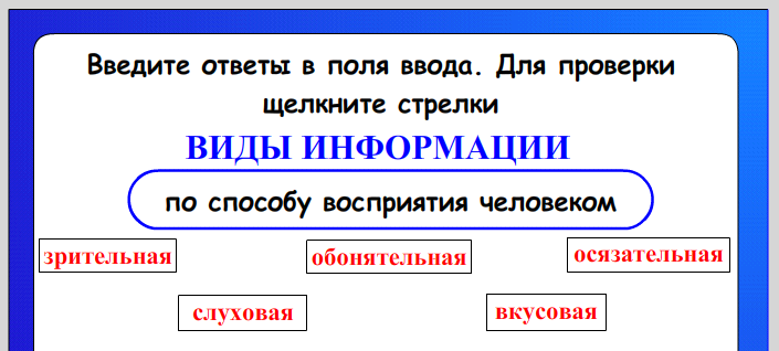 hello_html_d149a5b.png