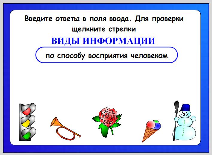 hello_html_m35e14500.png