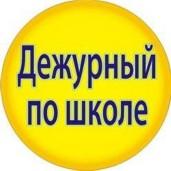 http://www.edu.cap.ru/home/4688/klassnew2011-12/images/p43_10b_22.jpg