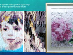 Объемные картины французской художницы, скульптора и фотографа Nathalie Boutté