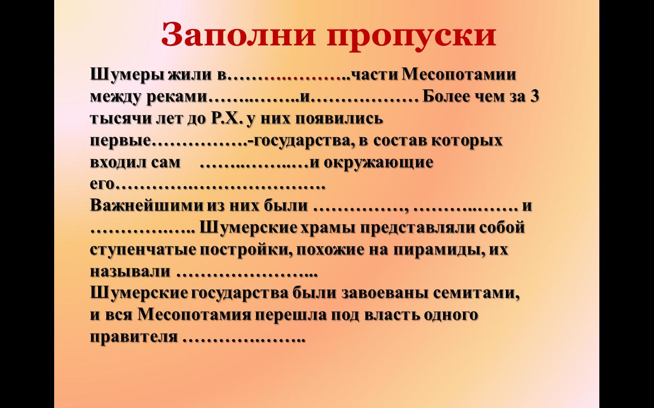 hello_html_37e46583.png