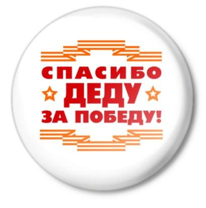 http://static.mayek.ru/catalog_img/163276/sign/white_500.jpg