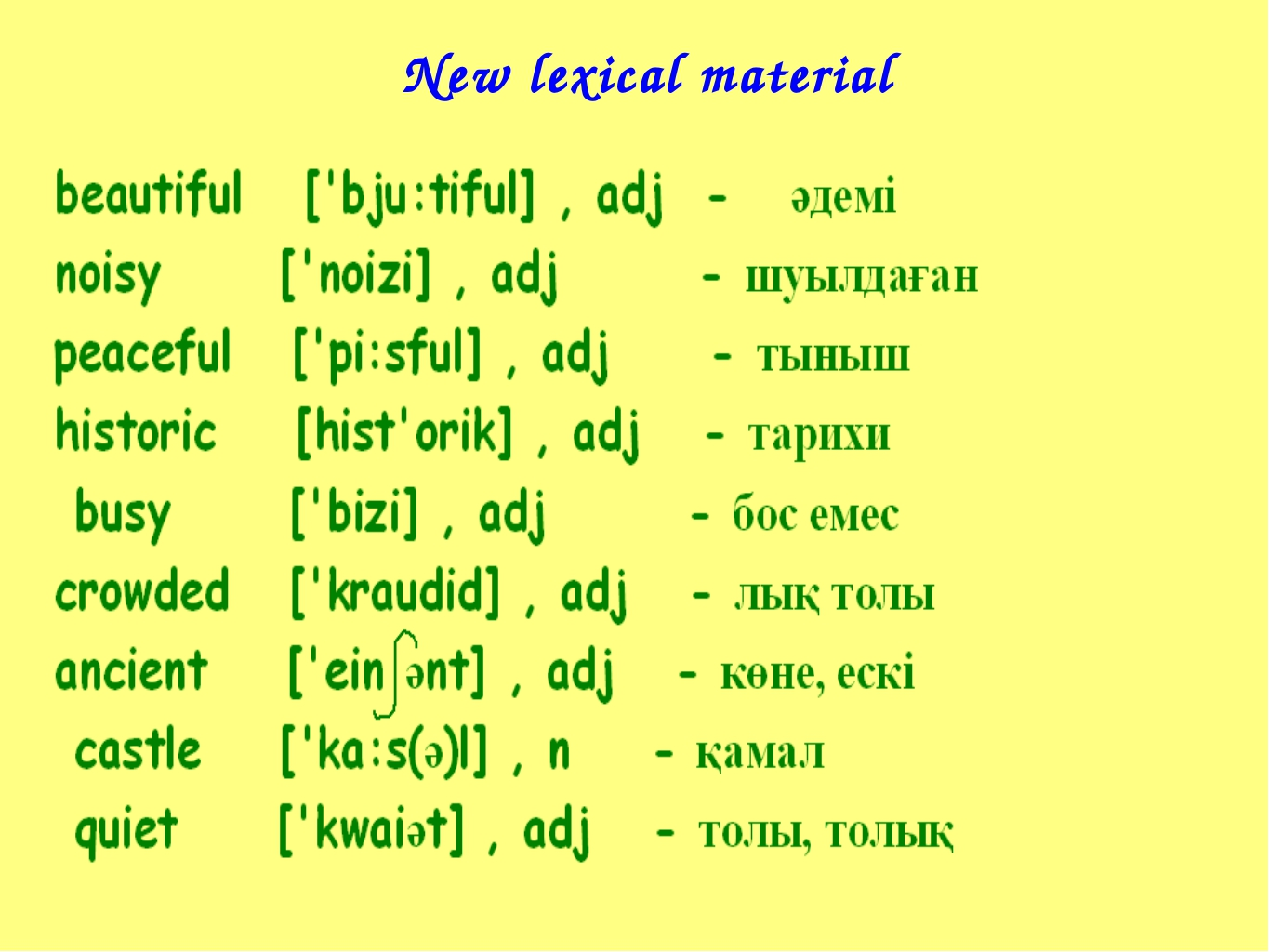 New lexical material