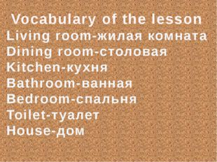 Vocabulary of the lesson Living room-жилая комната Dining room-столовая Kitch