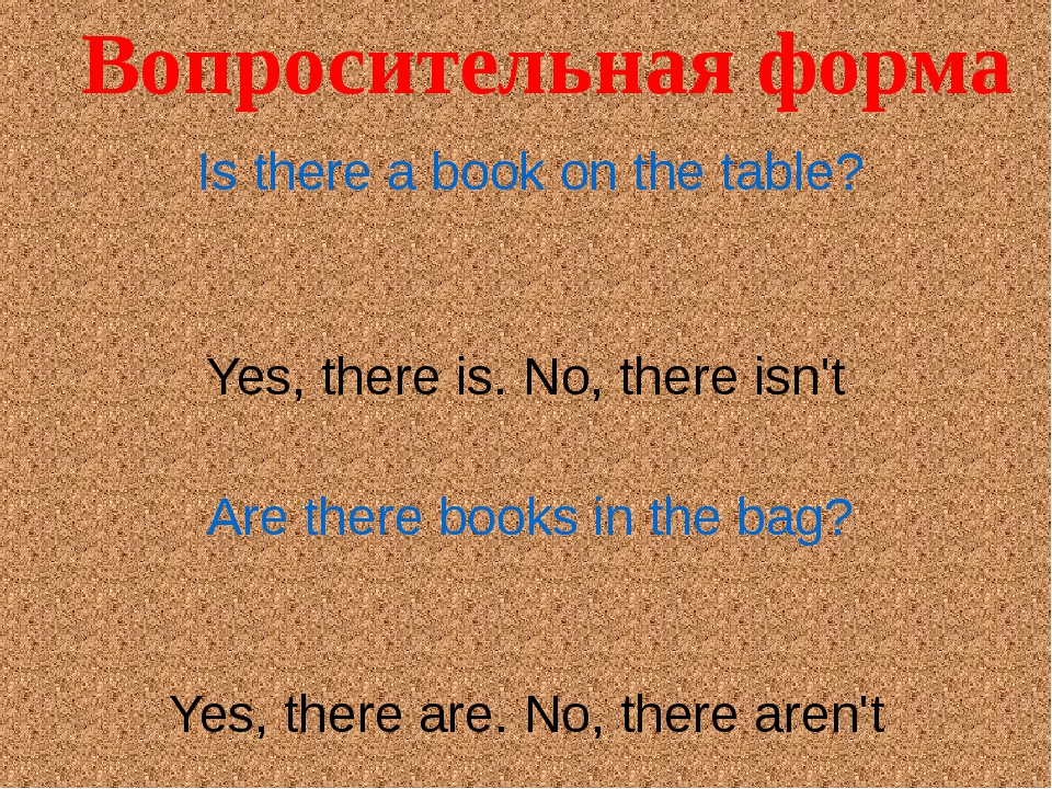 Is there a book on the table? Yes, there is. No, there isn't Are there books...
