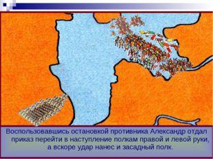 Решающая битва с Орденом состоялась 5 апре-ля 1242 года на Чудском озере.Зная