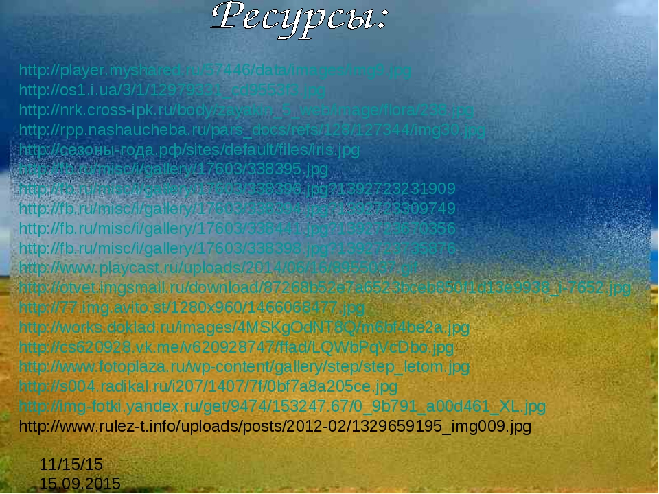 http://player.myshared.ru/57446/data/images/img9.jpg http://os1.i.ua/3/1/1297...