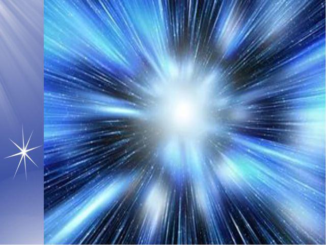 Гуманоид с курса сбился, В трех планетах заблудился, Если звездной карты нету...