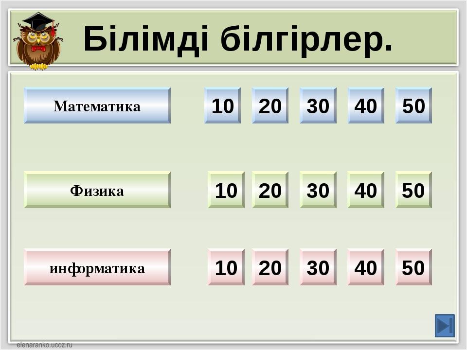 ФИЗИКА 30 Введите ответ Введите вопрос