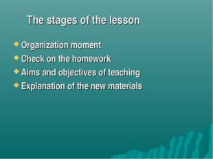 Organization moment Check on the homework Aims and objectives of teaching Exp