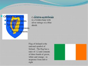 State symbols Coat Of Arms Of Ireland is a Golden harp with silver strings o