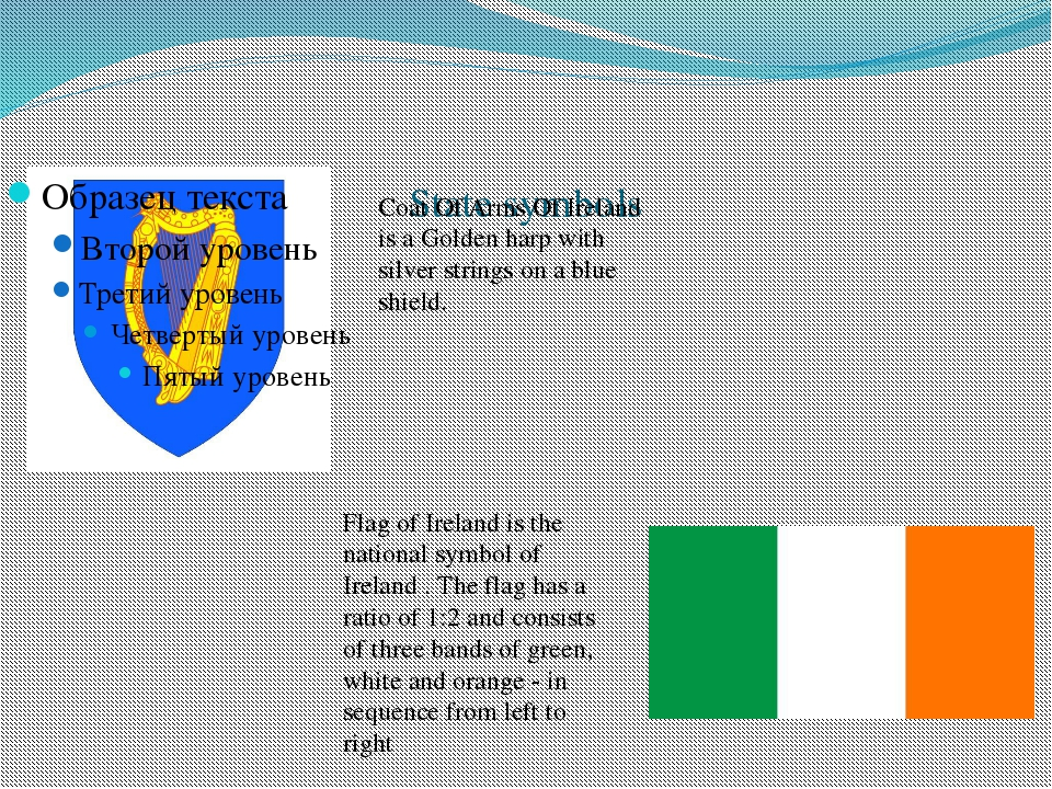State symbols Coat Of Arms Of Ireland is a Golden harp with silver strings o...