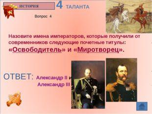 ЛИТЕРАТУРА 2 ТАЛАНТА Какого цвета были цветы, которые М.А.Булгаков вложил в