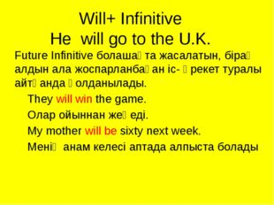 Will+ Infinitive He will go to the U.K. Future Infinitive болашақта жасалатын