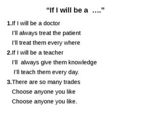 """If I will be a …."" 1.If I will be a doctor I'll always treat the patient I'l"