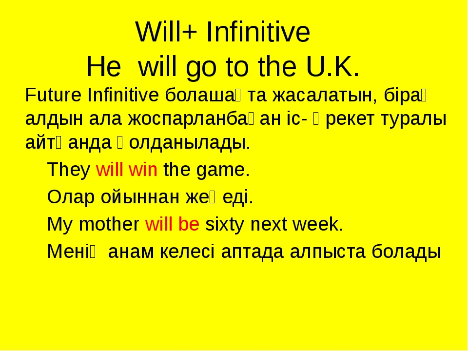 Will+ Infinitive He will go to the U.K. Future Infinitive болашақта жасалатын...