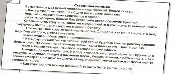 http://festival.1september.ru/articles/613241/img2.jpg