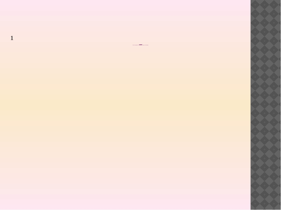 2-тапсырма Санның формуласын қолданып теңдеулер жүйесін шешу