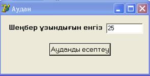 hello_html_5433260e.png