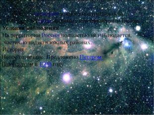 .Фе́никс—созвездиеюжного полушария неба. Содержит 68звёзд, видимых невоор
