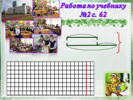 hello_html_m6b50c646.png