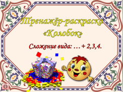 hello_html_m6c0d883b.png