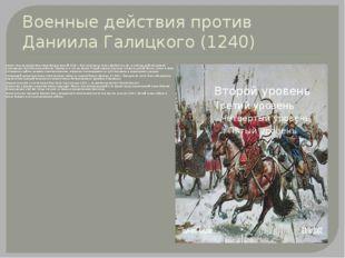 Военные действия против Даниила Галицкого (1240) Корпус под предводительством