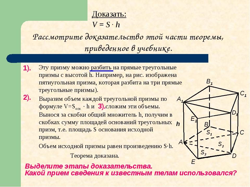 Рассмотрите доказательство этой части теоремы, приведенное в учебнике. Доказа...