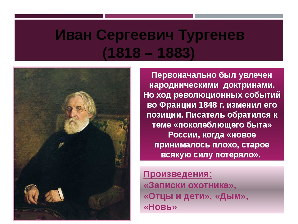 Первоначально был увлечен народническими доктринами. Но ход революционных соб...