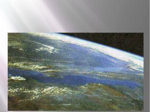 11.Какой географический объект видите на космоснимке? А) озеро б) река
