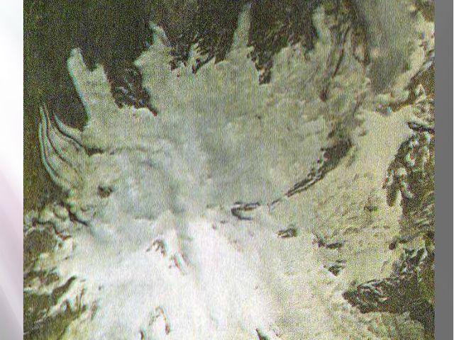 15. Назовите самую высокую точку России и форму рельефа, наблюдаемую в горах.