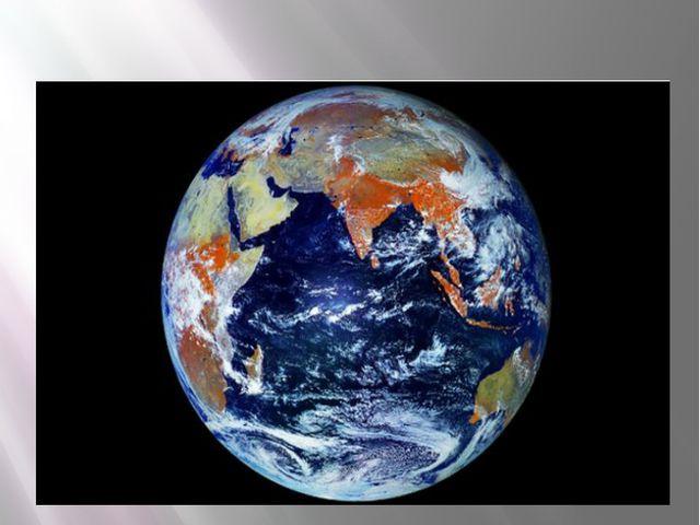 6. Какой океан изображен на космоснимке?