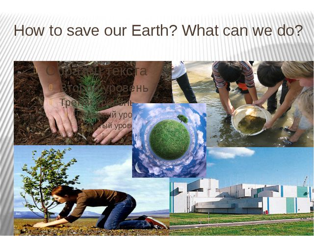 How to save our Earth? What can we do?