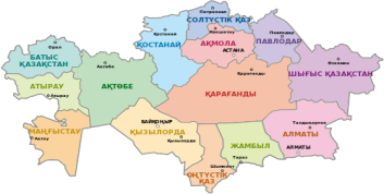 http://upload.wikimedia.org/wikipedia/commons/thumb/1/11/Kazakhstan_provinces_and_province_capitals_kz.svg/500px-Kazakhstan_provinces_and_province_capitals_kz.svg.png