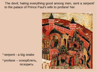 The devil, hating everything good among men, sent a serpent5 to the palace o
