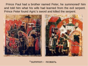 Prince Paul had a brother named Peter, he summoned8 him and told him what hi