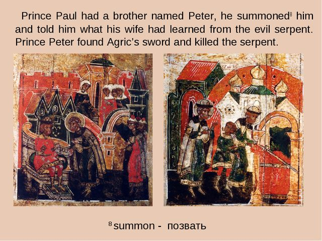 Prince Paul had a brother named Peter, he summoned8 him and told him what hi...