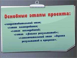 ГАЗЕТА МБОУ МИХАЙЛОВСКОЙ СОШ ШКОЛЬНЫЙ ФОРУМ 2012 Февраль №3 Пусть ты и не сл