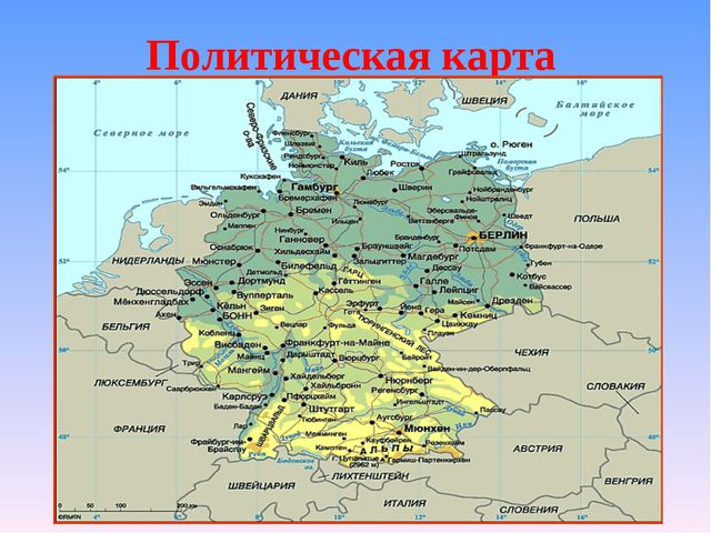 Политическая карта