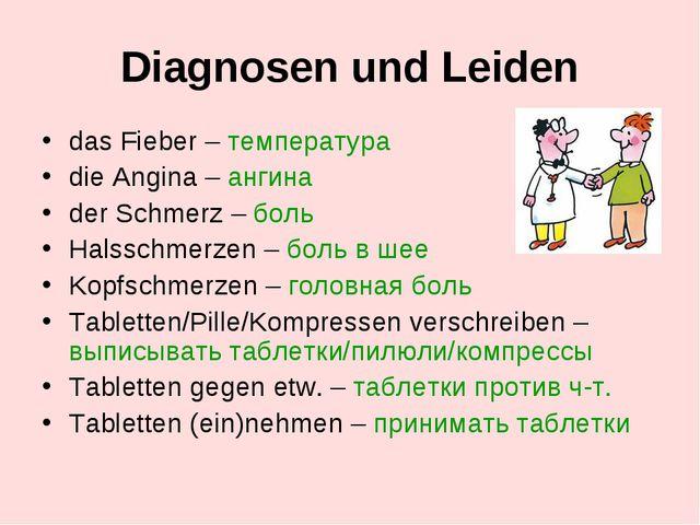 Diagnosen und Leiden das Fieber – температура die Angina – ангина der Schmerz...