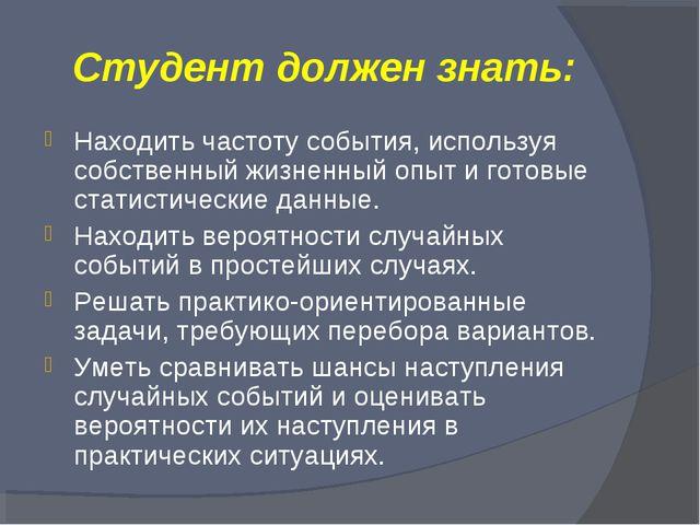Гдз теория вероятностей и статистика макаров тюртн высоцкий ященко