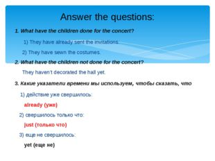 1. What have the children done for the concert? 1) They have already sent the