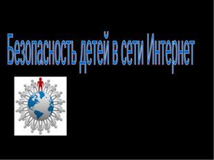 Средняя общеобразовательная школа № 22 Имени Героя Советского Союза Н.А.Остря