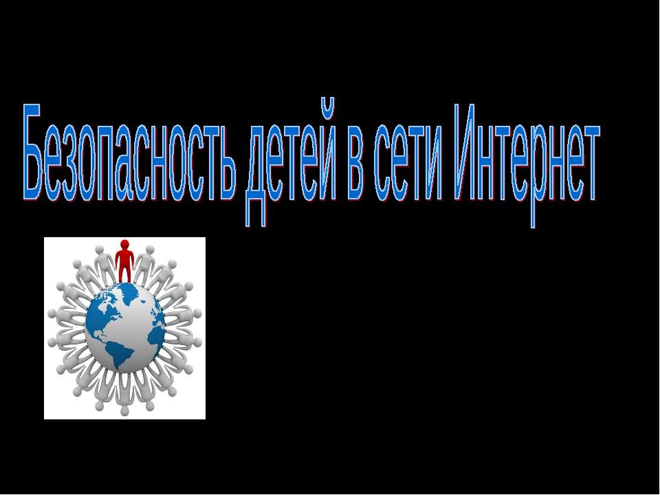 Средняя общеобразовательная школа № 22 Имени Героя Советского Союза Н.А.Остря...