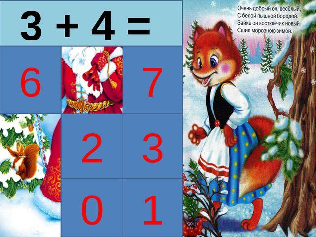 3 + 4 = 6 7 2 3 0 1