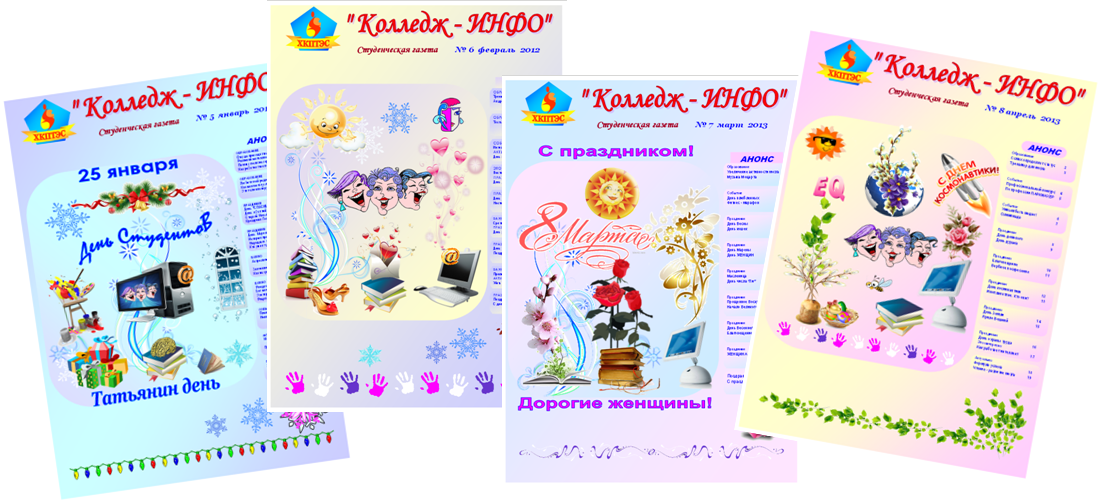 C:\Documents and Settings\Admin\Мои документы\Мои рисунки\SRVR.png