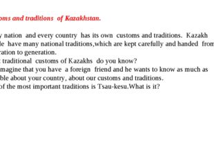 Customs and traditions of Kazakhstan. Every nation and every country has its