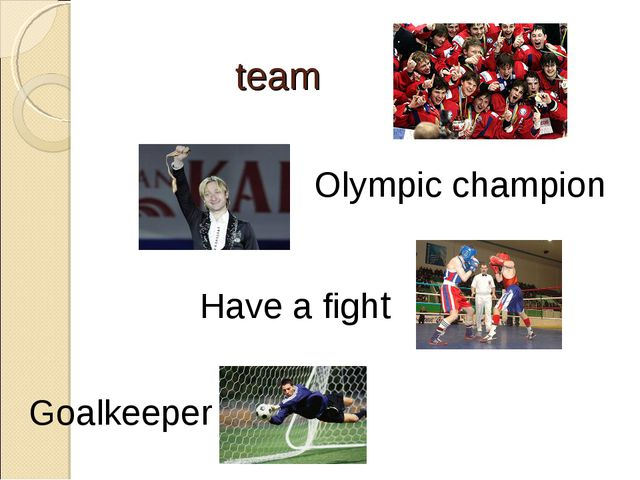 team Olympic champion Have a fight Goalkeeper